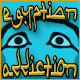 Egyptian Addiction